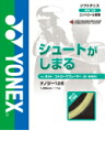 YONEX (Yonex) tennis-strings by ナノジー 128 NANOGY128 ( NSG128 )