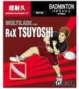 And Rakuten market GOSEN (writer) Badminton string R4X Tsuyoshi BS160