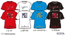 GOSEN ( writer ) uni T shirt really ( Maji ) T