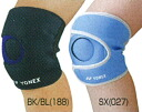 YONEX ( Yonex ) knee for support MPS-80 SK 20% off