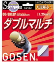 And Rakuten market GOSEN (writer) soft tennis strings ダブルマルチ SS433