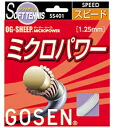 And Rakuten market GOSEN (writer) soft tennis strings micropower SS401