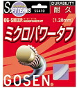 And Rakuten market GOSEN (writer) soft tennis strings ミクロパワータフ SS410