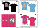 Rakuten market Yonex all England championships 2012 Memorial limited ladies dry T shirt YOB12011