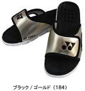 Yonex (YONEX) shower Sandals ( YOS12001 )