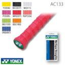 YONEX (Yonex) グリップテ-plastic AC133 ウェットスーパースト long grips (quantity 1)