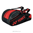 Rakuten market YONEX (Yonex) Racquet bag BAG1312N backpack with [9 book set size: 20% off