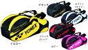 Rakuten market YONEX (Yonex) Racquet bag BAG1312R backpack with [6 book set size: 20% off