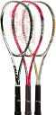 YONEX (Yonex) nanoforce 8 VR NANOFORCE8VR nanoforce 8 V Rev NF8VR