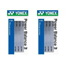 YONEX (Yonex) balance of power 3 AC183 power balance 3 (quantity 4)