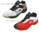 Rakuten market YONEX badminton shoes 20% off power cushion 65X SHB65X