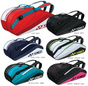 Rakuten market YONEX (Yonex) Racquet bag BAG1432R backpack with [6 book set size] 20% off fs3gm