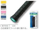 YONEX (Yonex) グリップテ-ウェットスーパーデコボコ grip AC104 (plastic model)