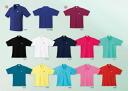 Rakuten market YONEX (Yonex) UNI Polo shirts 10100