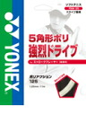 125 YONEX Yonex software tennis strings polyaction POLYACTION125 PSGA125