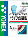 YONEX Yonex tennis strings by ポリフュー John POLYFUSION SG-PF