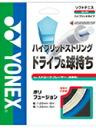 YONEX Yonex tennis strings by ポリフュー John POLYFUSION SG-PF