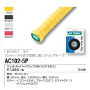 YONEX (Yonex) グリップテ-type wet Super grip 5 book Pack AC102-5 P (Pack of 5)