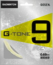 Rakuten market GOSEN (writer) badminton and strings by G-TONE9