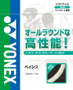 Rakuten market YONEX (Yonex) soft tennis strings basis ( SG-BA )
