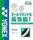 Rakuten market YONEX (Yonex) soft tennis strings basis ( SG-BA )