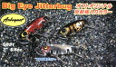 Color with Abo gusto BIC eye jitter bug G651 オフト-limited light reflector