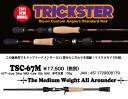 Jackson trickster TSC-67M ベイトロッド