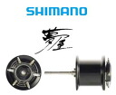 Shimano shimano dream ya BFS spool Mg 09 Aldebaran Mg all other
