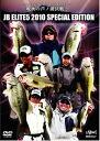 Fishing vision JB elite 5 2010 Special Edition