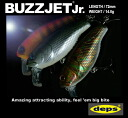 deps (デプス) BAZZJET Jr buzz jet youth color ♯ 1-20