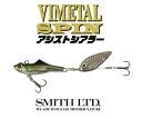 Smith (SMITH) bi-metal spin-assist Shearer base model