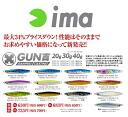 Amus design AIMA ima cancer Gil GUN Yoshi 40 g