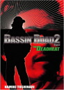 OSP BASSIN ROAD2 Part2 THE DEADHEAT 나미키 사토시성DVD