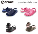 ( crocs ) Crocs Crocs tone Skylar clog crocstone skylar clog