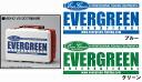 Evergreen ( Evergreen ) EG リフレクティブディカル
