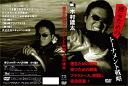 브러시 (BRUSH) DVD 기무라 建太 김 켄 잡는 위한 대회 전략