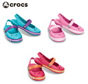 Clocks (crocs) clock band slingback girls crocband slingback girls