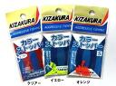 Kizakura color stopper