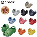 Crocs ( crocs ) classic LEC 'classic first edition'