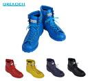 Breeden (BREADEN) fake rubber boots FRB