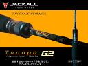 Jackal ( JACKALL ) トランポ G2 T H2S-66L-2-spinning model