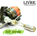Libre ( LIVRE ) F.V(Flexivel.Vai-Ven ) for Daiwa with 40-43 mm