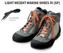 Paz design lightweight wedding shoes IV ZWS-612