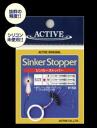 Active (ACTIVE) sinker stopper