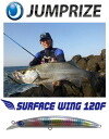 ジャンプライズ ( JUMPRIZE ) サーフェスウィング ( SURFACE WING ) 120 F