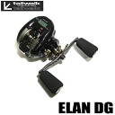 Tail walk ( tailwalk ) ELAN DG 70