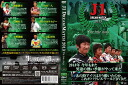 2013 fishing vision DVD J1 dream match The true story