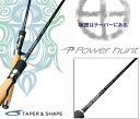 Taper & shape カーブスター power hunt CPHC-76XXHW