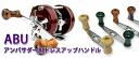 Dress-up steering wheel Wood knob 68mm arm # Chinese quince バールスーペリア for Kahara Japan horsefly ambassador Cardinal