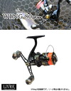 80 mega technical center livret (LIVRE) wing Shimano S1 use